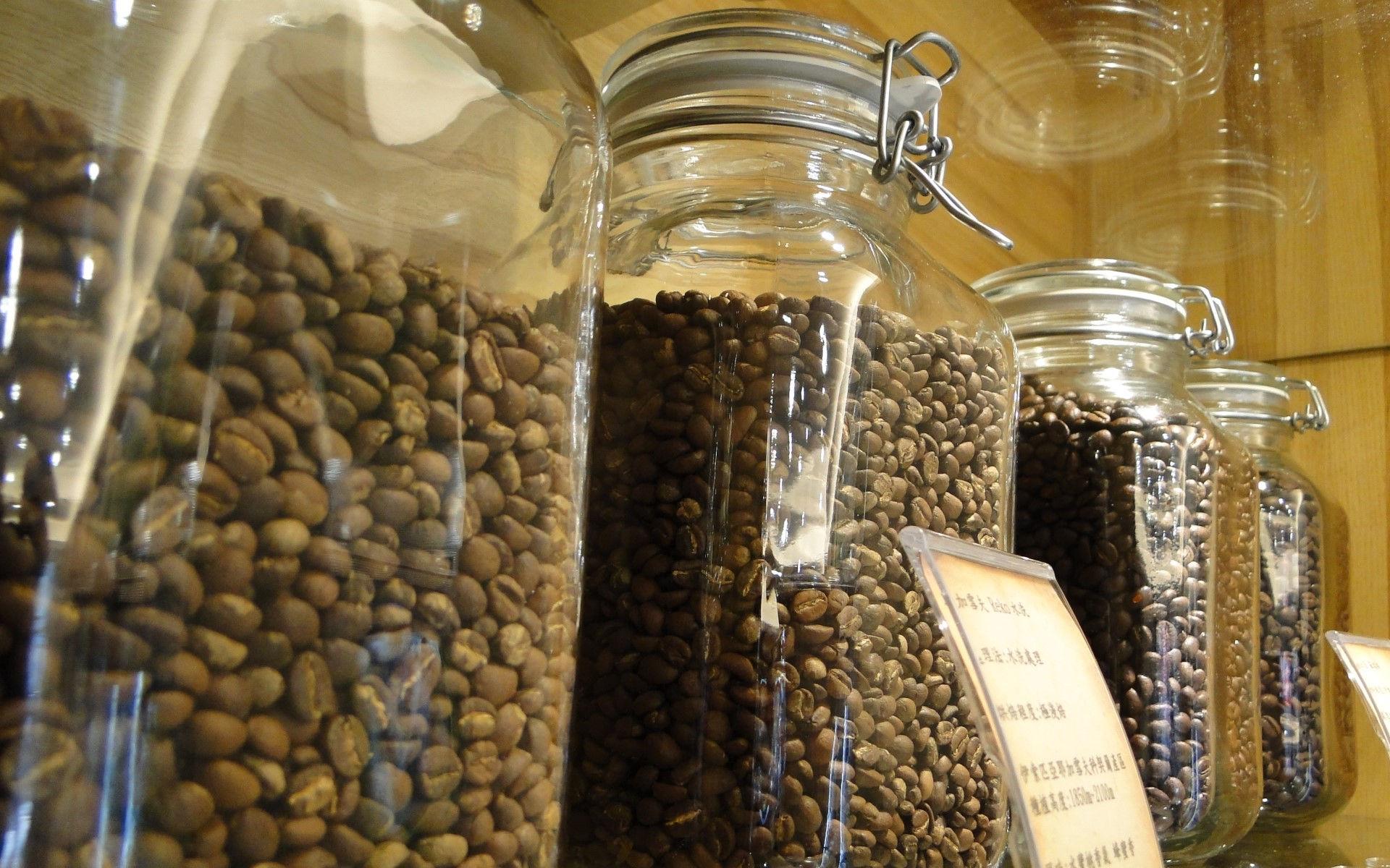 Coffee Bean 咖啡豆專賣店