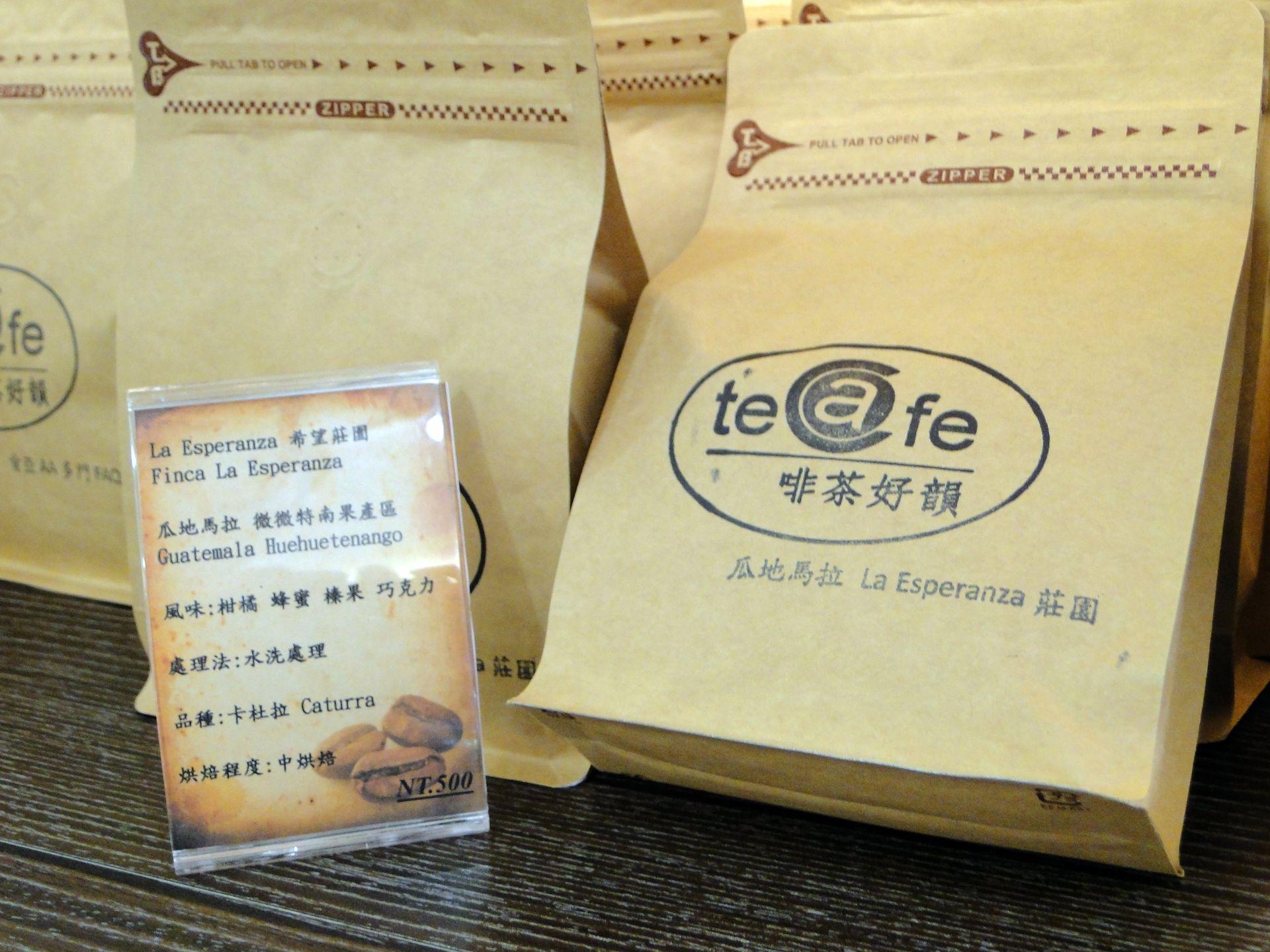 La Esperanza 希望莊園 精品咖啡豆