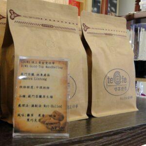 LBIWA頂上黃金曼特寧 咖啡豆