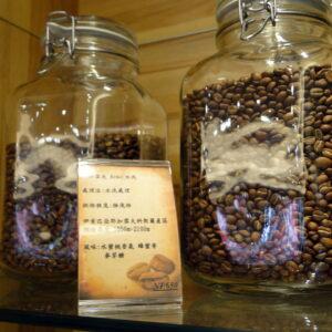 耶加雪夫 Reko水洗 咖啡豆