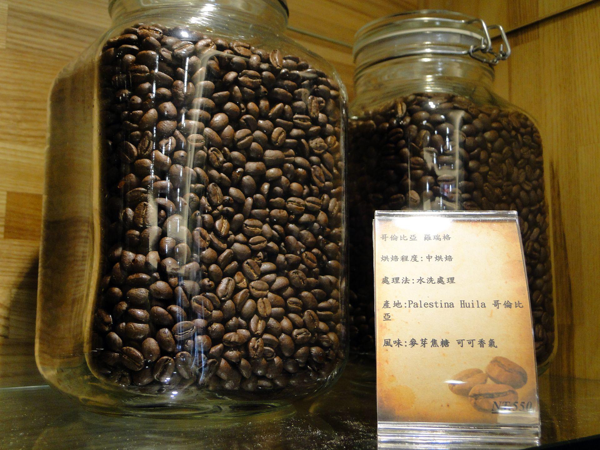 哥倫比亞 羅瑞格 咖啡豆